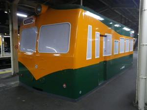 Imgp2861