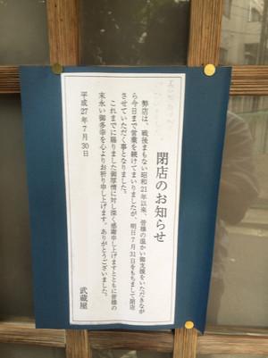 Img_20711_s_line