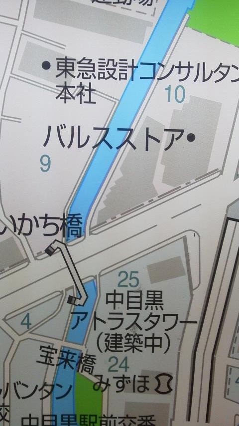 中目黒の地図