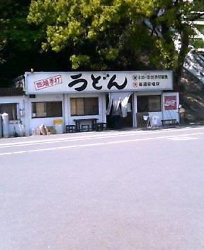 香川最後の
